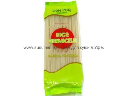 Рисовая лапша Сенсой